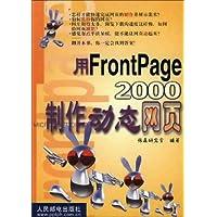 http://ec4.images-amazon.com/images/I/51-en%2BRJVqL._AA200_.jpg
