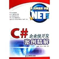 http://ec4.images-amazon.com/images/I/51-f4KGSjsL._AA200_.jpg
