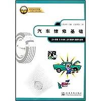 http://ec4.images-amazon.com/images/I/51-fyXdfLGL._AA200_.jpg