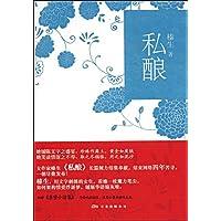 http://ec4.images-amazon.com/images/I/51-g%2BJnSkZL._AA200_.jpg