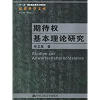 http://ec4.images-amazon.com/images/I/51-g46aZezL._AA200_.jpg