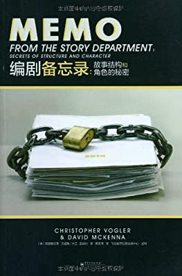 编剧备忘录:故事结构和角色的秘密.pdf