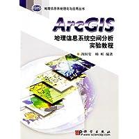 http://ec4.images-amazon.com/images/I/51-gbOWeU0L._AA200_.jpg