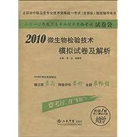 http://ec4.images-amazon.com/images/I/51-glaLc5HL._AA200_.jpg
