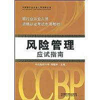 http://ec4.images-amazon.com/images/I/51-h3z1Tq2L._AA200_.jpg