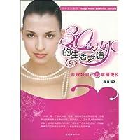 http://ec4.images-amazon.com/images/I/51-hyEJo2aL._AA200_.jpg