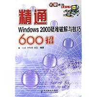 http://ec4.images-amazon.com/images/I/51-iGphcHVL._AA200_.jpg