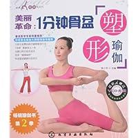 http://ec4.images-amazon.com/images/I/51-j16JnjRL._AA200_.jpg