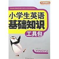 http://ec4.images-amazon.com/images/I/51-jAeXISML._AA200_.jpg