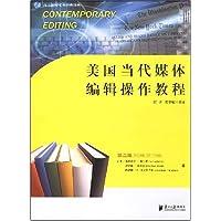 http://ec4.images-amazon.com/images/I/51-jZmnizaL._AA200_.jpg