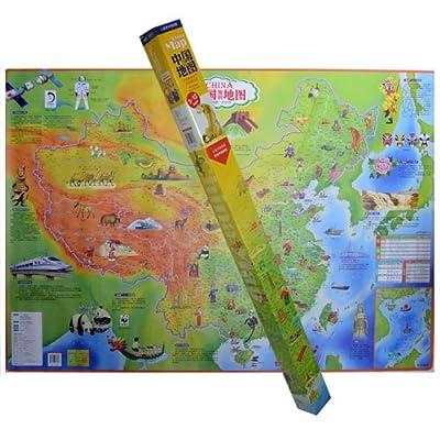 中国知识地图(儿童地图)