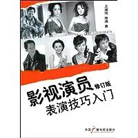 http://ec4.images-amazon.com/images/I/51-jlS0wqqL._AA200_.jpg