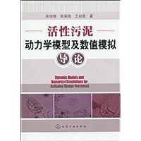 http://ec4.images-amazon.com/images/I/51-jwHQZtBL._AA200_.jpg