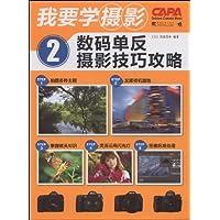 http://ec4.images-amazon.com/images/I/51-k1JnjU2L._AA200_.jpg