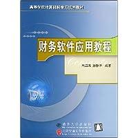 http://ec4.images-amazon.com/images/I/51-k1qJa1NL._AA200_.jpg