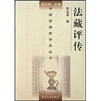 http://ec4.images-amazon.com/images/I/51-kDTIjtHL._AA200_.jpg
