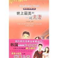 http://ec4.images-amazon.com/images/I/51-kGQt8mqL._AA200_.jpg