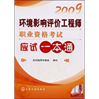 http://ec4.images-amazon.com/images/I/51-khGDO4rL._AA200_.jpg