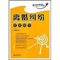 http://ec4.images-amazon.com/images/I/51-l%2BLCsjpL._AA200_.jpg