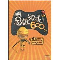 http://ec4.images-amazon.com/images/I/51-l-QiOfuL._AA200_.jpg