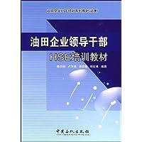 http://ec4.images-amazon.com/images/I/51-mvtKv0yL._AA200_.jpg