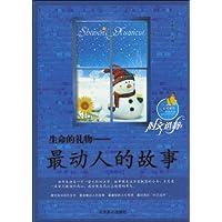 http://ec4.images-amazon.com/images/I/51-n7N6z0dL._AA200_.jpg