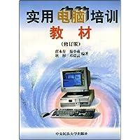 http://ec4.images-amazon.com/images/I/51-nI6WNkVL._AA200_.jpg