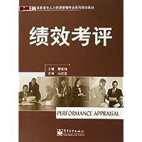http://ec4.images-amazon.com/images/I/51-nPkZD40L._AA200_.jpg