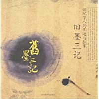 http://ec4.images-amazon.com/images/I/51-o8usq8EL._AA200_.jpg