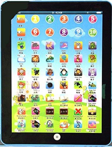 HABIBI 轻触式宝宝点读机玩具 大号多功能学习机ipad苹果平板电脑-图片