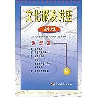 http://ec4.images-amazon.com/images/I/51-ovBRvvPL._AA200_.jpg