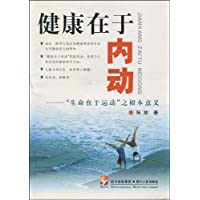 http://ec4.images-amazon.com/images/I/51-pAXTupPL._AA200_.jpg