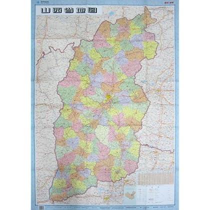正版 山西省地图