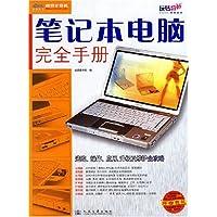 http://ec4.images-amazon.com/images/I/51-pLxN6iWL._AA200_.jpg