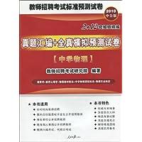 http://ec4.images-amazon.com/images/I/51-ppmODHnL._AA200_.jpg