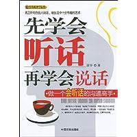 http://ec4.images-amazon.com/images/I/51-q39T0MRL._AA200_.jpg