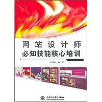 http://ec4.images-amazon.com/images/I/51-qISaeSbL._AA200_.jpg