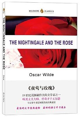 英文经典:夜莺与玫瑰.pdf
