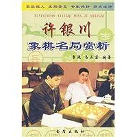 http://ec4.images-amazon.com/images/I/51-rFwIG46L._AA200_.jpg