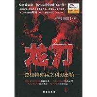 http://ec4.images-amazon.com/images/I/51-rTBxhUAL._AA200_.jpg