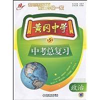 http://ec4.images-amazon.com/images/I/51-s-cSKT8L._AA200_.jpg