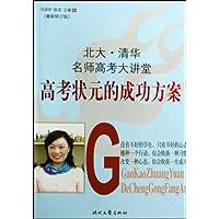 http://ec4.images-amazon.com/images/I/51-s99HpN4L._AA200_.jpg