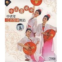 中老年红色旋律舞蹈:中国喜洋洋