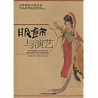 http://ec4.images-amazon.com/images/I/51-sH3JwUkL._AA200_.jpg
