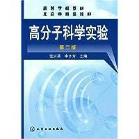 http://ec4.images-amazon.com/images/I/51-sPsYaUfL._AA200_.jpg