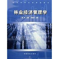 http://ec4.images-amazon.com/images/I/51-sav19ROL._AA200_.jpg