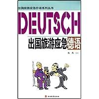 http://ec4.images-amazon.com/images/I/51-sbemCLVL._AA200_.jpg