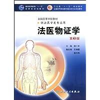 http://ec4.images-amazon.com/images/I/51-scP15fgL._AA200_.jpg