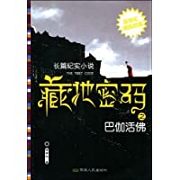 http://ec4.images-amazon.com/images/I/51-tasXBRbL._AA200_.jpg