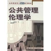 http://ec4.images-amazon.com/images/I/51-u66MZBGL._AA200_.jpg
